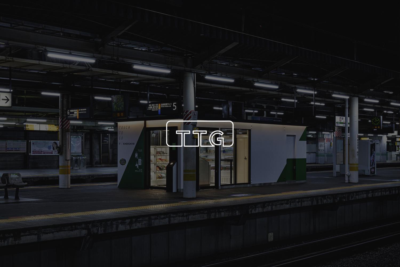 JR東日本スタートアップとサインポスト 無人AI決済店舗実現に向け合弁会社「株式会社TOUCH TO GO」を設立