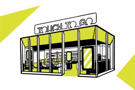 TBS朝の情報番組「グッとラック!」にTOUCH TO GO高輪店が取り上げられます。