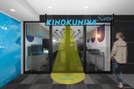 TTG無人決済システム初導入「KINOKUNIYA Sutto(キノクニヤ スット)」オープン!~紀ノ国屋初!無人決済小型スーパーマーケットの展開~