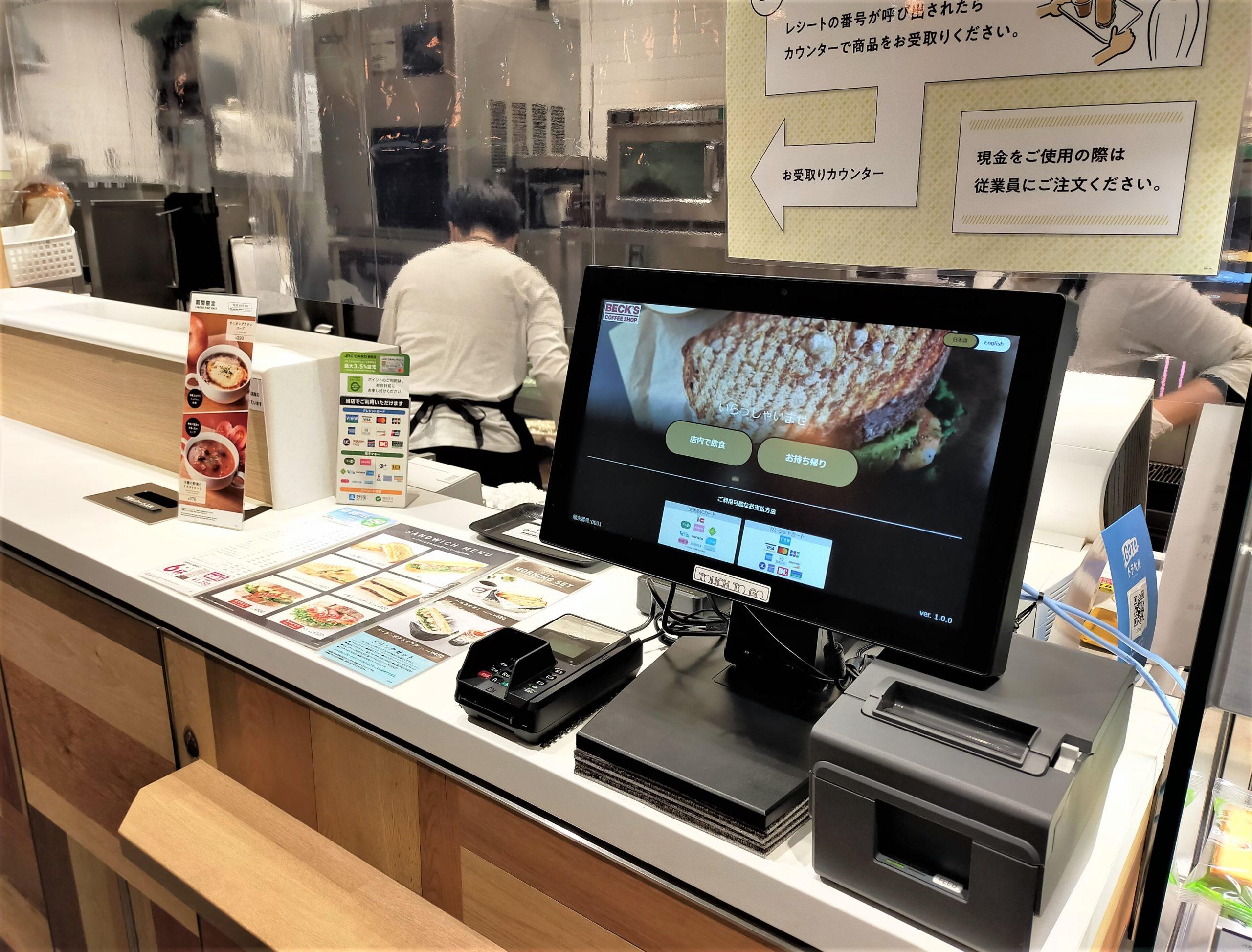 スマートな無人オーダー&決済で注文単価が約2割大幅UP!! BECK'S COFFEE SHOP新木場店に「TTG-MONSTAR」導入!