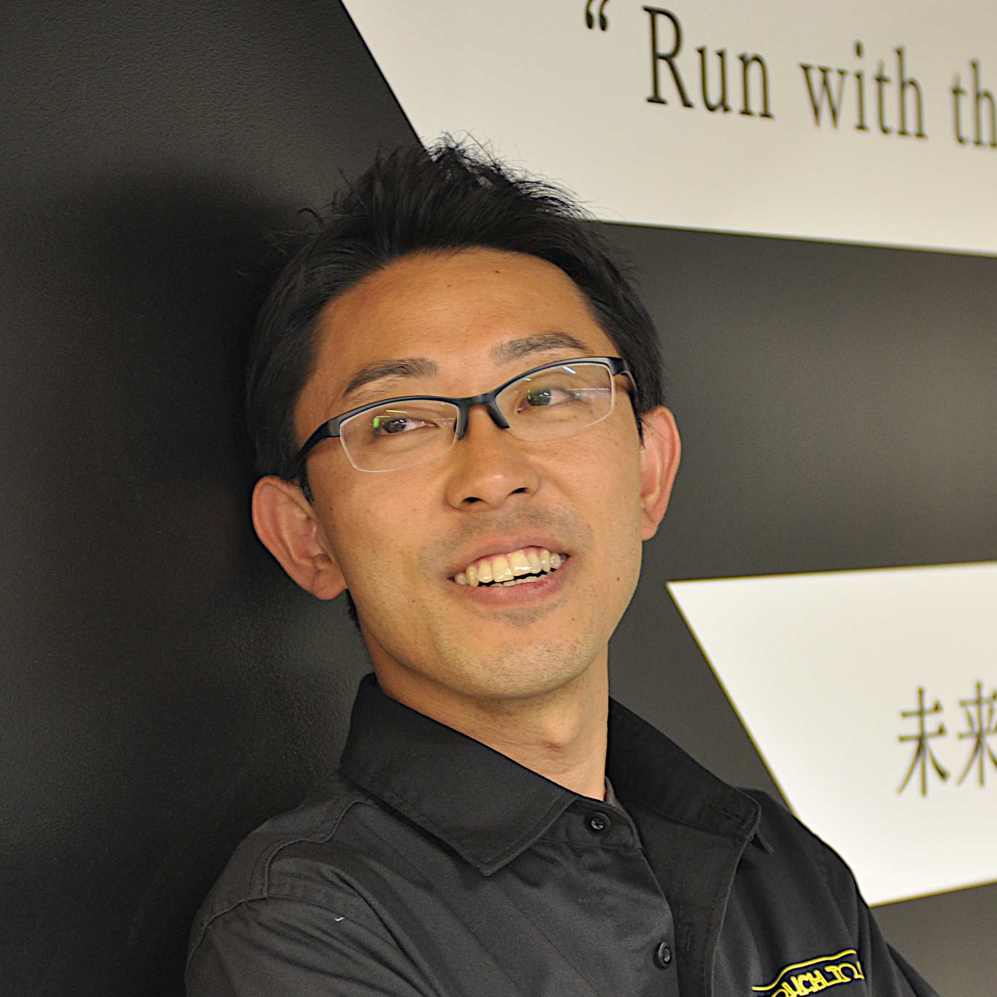 Site Reliability Engineer | 千葉 勇輝