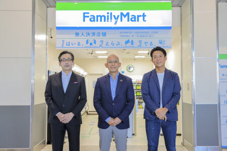 東武鉄道のファミリーマートで無人決済システムを導入へ ファミリーマート岩槻駅店を10月12日リニューアルオープン!